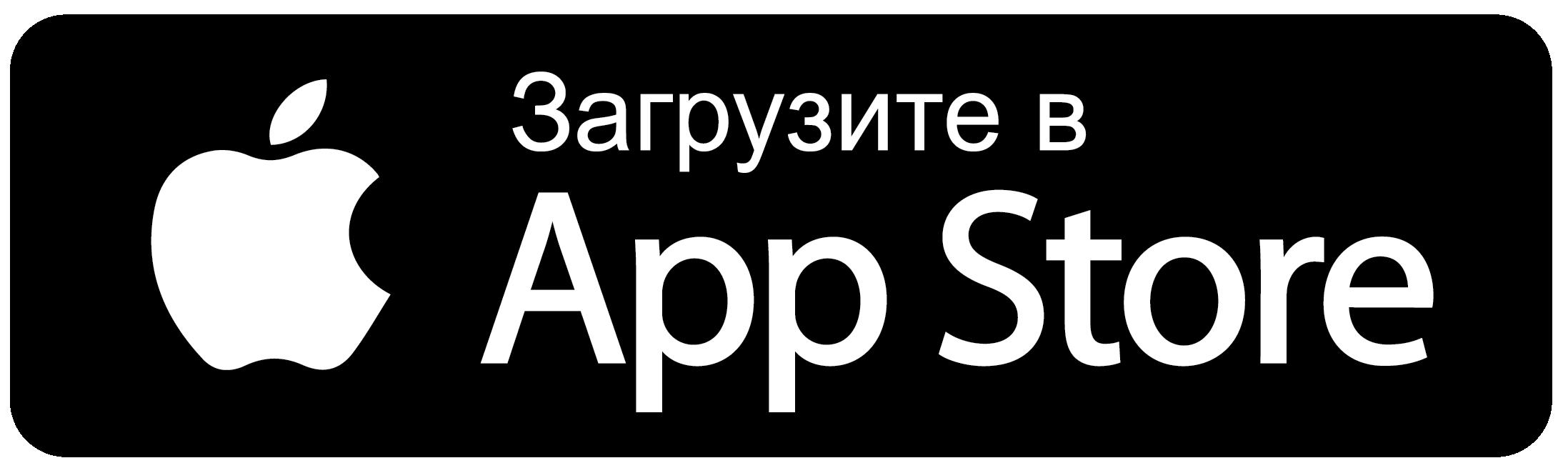 Загрузите приложение в App Store